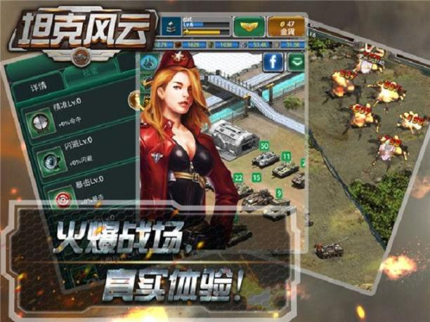 迷你装甲腾讯iOS版下载+免费礼包