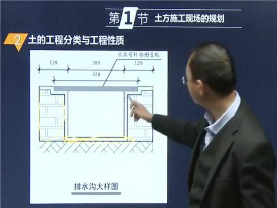 建筑安全员视频教材注册报名