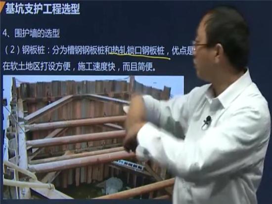 建筑安全员视频教材线上培训