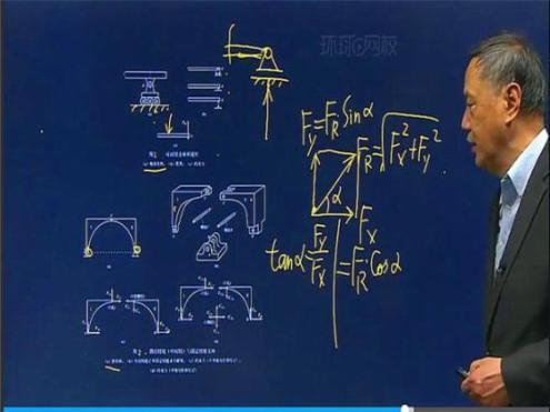 注册给排水工程师网络学习哪里课件好