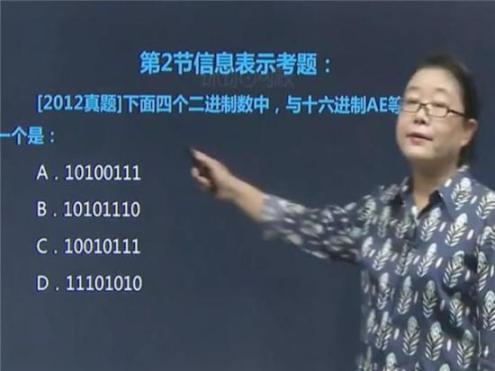 注册化工工程师线上教学网课视频
