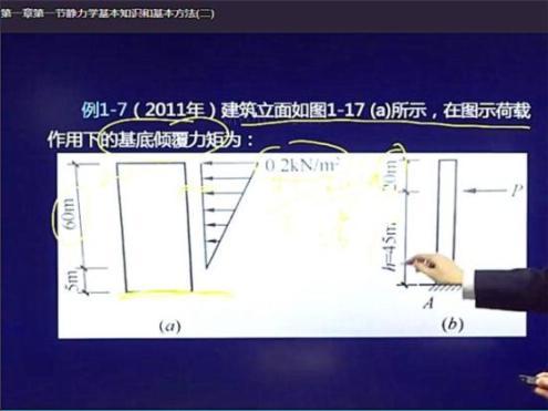 电气工程师音频课程注册试听
