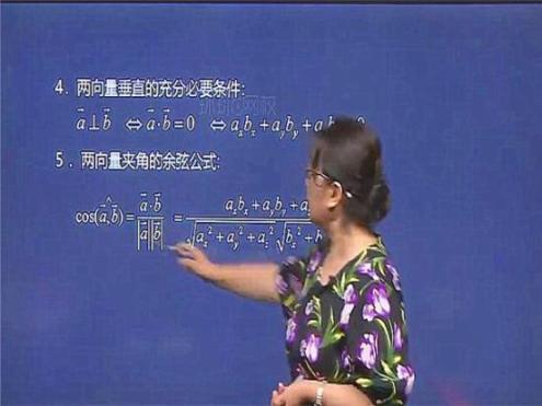 注册岩土工程师音频教材网校介绍