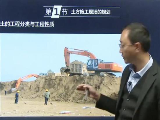 建筑现场施工实操视频线上教学