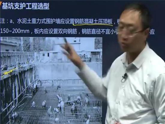 建筑安全员视频教材在线下载