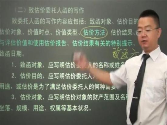 注册化工工程师线上课程网校推荐