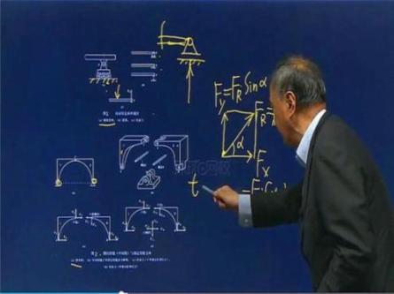 给排水工程师网上课程线上指导