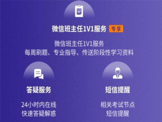 注册水利水电工程师备考经验网校推荐